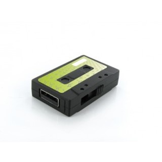 USB flash drive in a music cassette design With sl