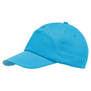 5-Panel Baseball-Cap, Favourite, l´gre