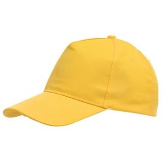 5-Panel Baseball-Cap, Favourite, yello