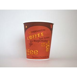 180cc Squat koffiebeker Voorbedrukt Coffee to Go V
